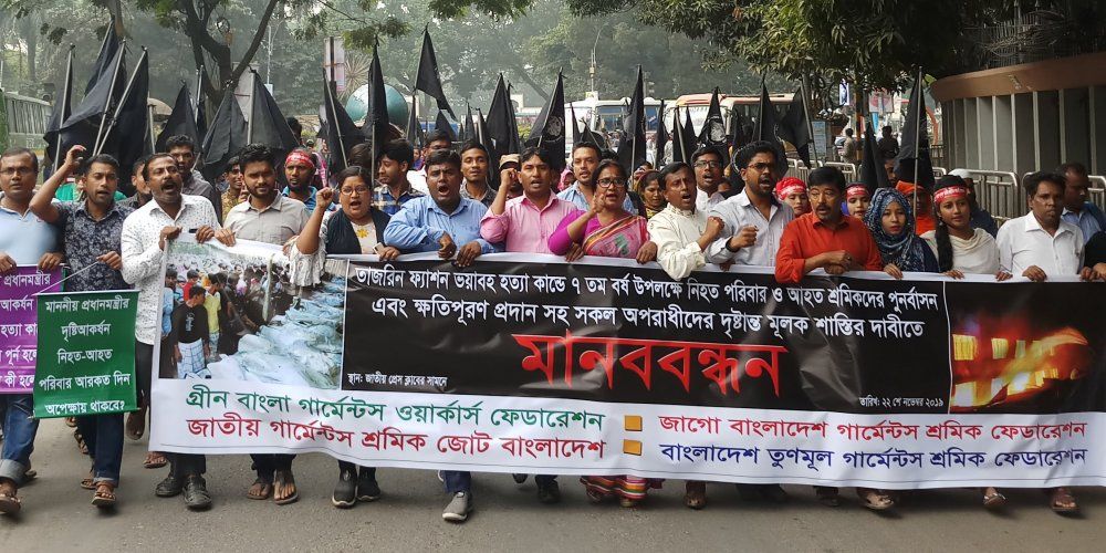 Protestdemo 2019 Green Bangla Garments c GBGWF