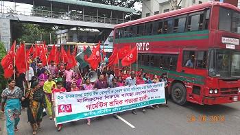 NGWF Gewerkschafter_innen bei einer Demonstration im Juni 2016. Foto: © NGWF