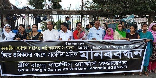 Demonstration der Gewerkschaft GBGWF. Foto: © GBGWF