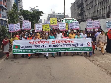 Demonstration am 5. Juli 2018. Foto: © NGWF