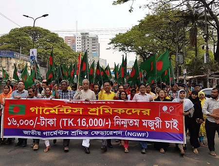 Demonstration in Dhaka, Bangladesch im März 2018. Foto: © NGWF
